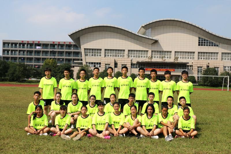 Hangpai Football