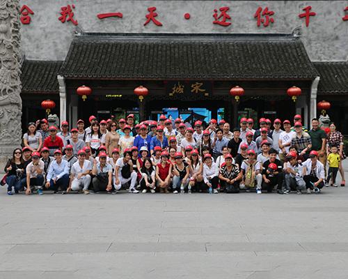 La actividad de la compañía Hangpai - Visita de Songcheng en 2014