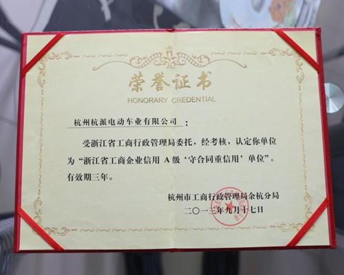 Hangpai Honor