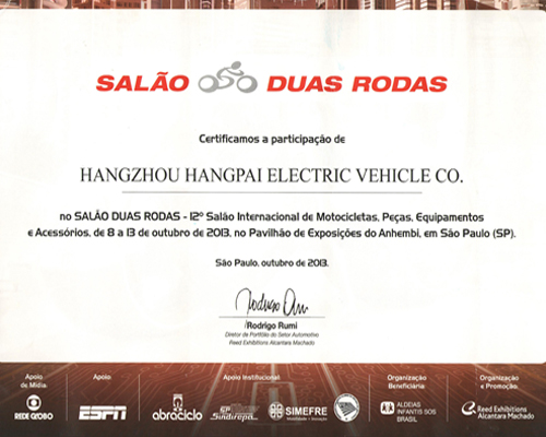 SE PRESENTA EN 2013 BRASIL MOTOCICLETA SHOW